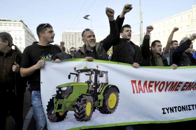 Εστησαν μπλόκο στη φορολογία οι αγρότες στην Αθήνα - προνομιακό το καθεστώς τους | tanea.gr