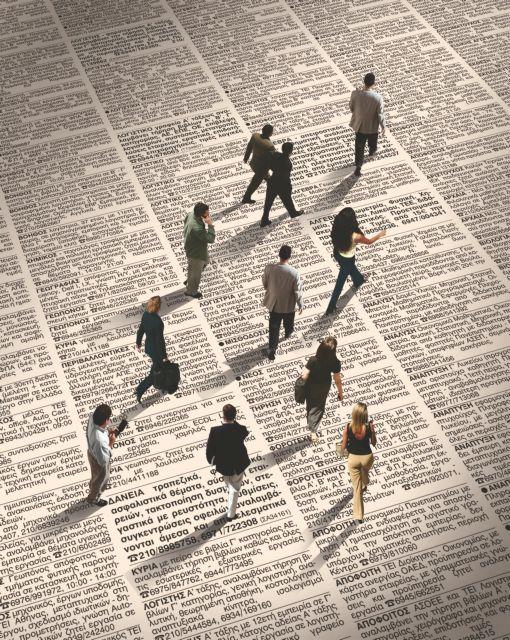 Αγχος, ανασφάλεια και φόβος στη ζωή των ανέργων | tanea.gr