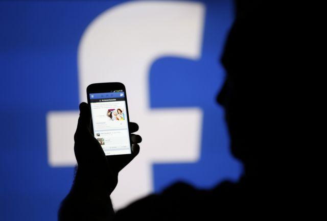 «Τέλος εποχής» για την υπηρεσία ηλεκτρονικού ταχυδρομείου του Facebook | tanea.gr