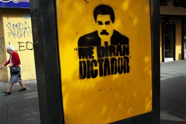 Βενεζουέλα: Οκτώ οι νεκροί στις διαδηλώσεις, ενώ ο Μαδούρο απειλεί να διώξει το CNN   tanea.gr