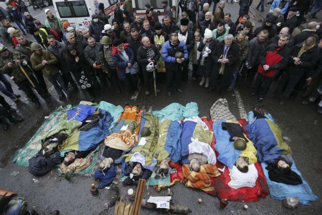 Σενάρια τρόμου μετά το μακελειό: Εμφύλιος, διαμελισμός ή πολιτική διέξοδος;   tanea.gr