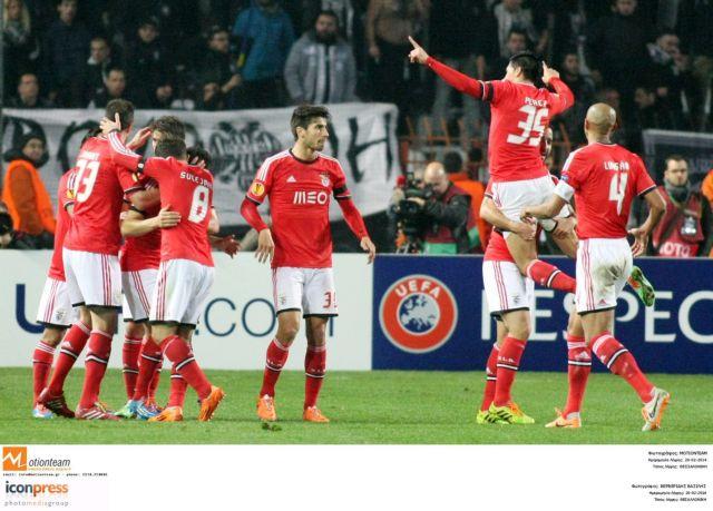 H Μπενφίκα νίκησε τον ΠΑΟΚ στην Τούμπα (1-0) | tanea.gr