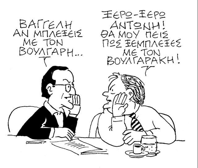 Ο Κώστας Μητρόπουλος σατιρίζει την επικαιρότητα 22-02-2014,4 | tanea.gr