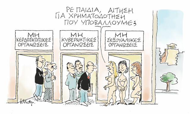 Ο Κώστας Μητρόπουλος σατιρίζει την επικαιρότητα 22-02-2014,7   tanea.gr