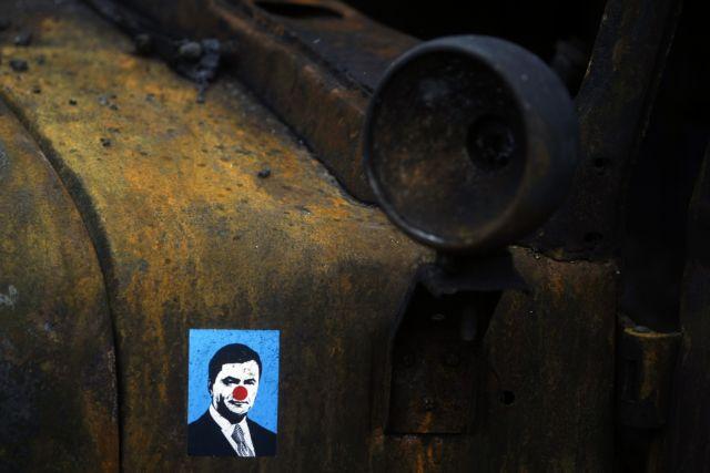 Συναγερμός στις τράπεζες για ύποπτες κινήσεις σε λογαριασμούς του Γιανουκόβιτς | tanea.gr