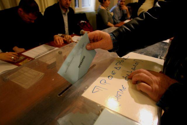 Αγκάθι η αποχή στην εκλογική μάχη των δικηγόρων | tanea.gr