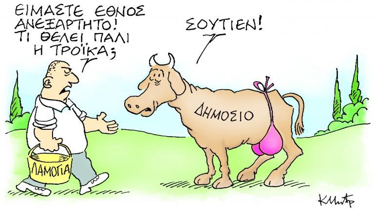 Ο Κώστας Μητρόπουλος σατιρίζει την επικαιρότητα 24-02-2014 | tanea.gr