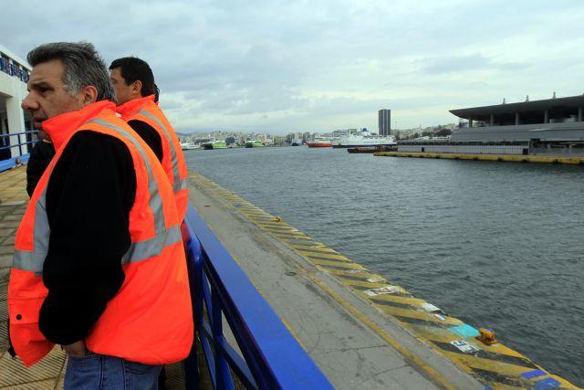 Απεργία σε όλα τα λιμάνια της χώρας για την ιδιωτικοποίηση του ΟΛΠ | tanea.gr