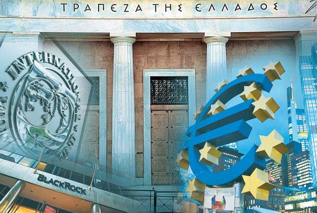 Βρώμικος πόλεμος από ΔΝΤ για τις τράπεζες | tanea.gr