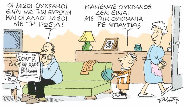 Ο Κώστας Μητρόπουλος σατιρίζει την επικαιρότητα  25-02-2014   tanea.gr