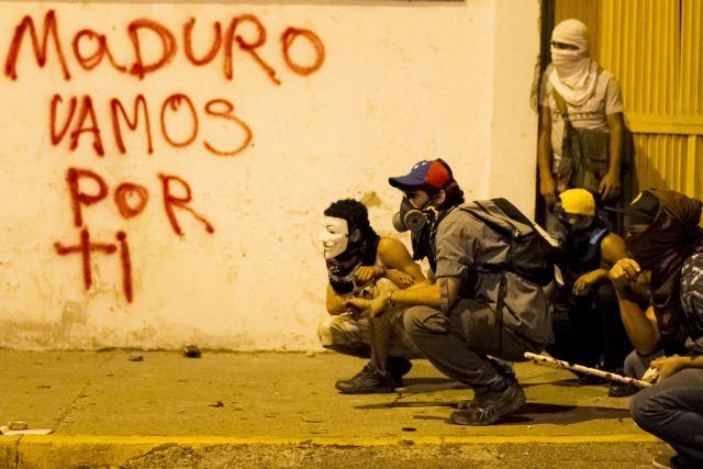 Βενεζουέλα: Στους 13 οι νεκροί από τις ταραχές - για «κυβέρνηση-Τιτανικό» κάνει λόγο ο Καπρίλες | tanea.gr