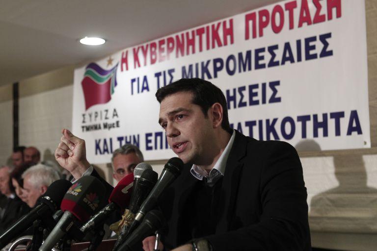 Τσίπρας: «Πολιτική φορολογικής δικαιοσύνης, όπως προβλέπει το Σύνταγμα, θα ακολουθήσει ο ΣΥΡΙΖΑ» | tanea.gr