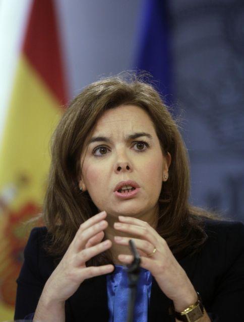 Ισπανική ασπίδα προστασίας για τον Τύπο | tanea.gr