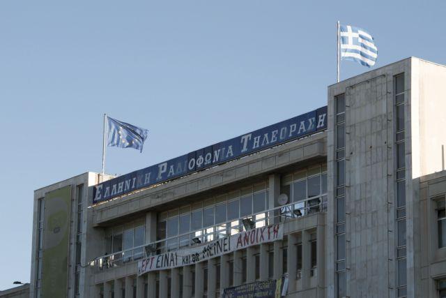 Συμβούλιο της Επικρατείας: «Νόμιμο το κλείσιμο της ΕΡΤ»   tanea.gr