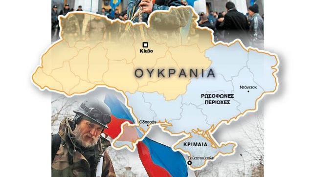 Εδώ δεν είναι Τσεχοσλοβακία | tanea.gr