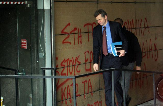 Σε θετικό κλίμα η συνάντηση Μητσοτάκη - τρόικας, θα συνεχιστούν οι διαπραγματεύσεις | tanea.gr