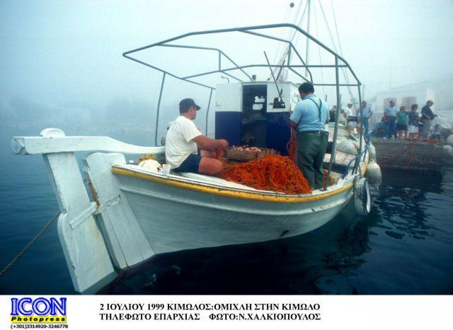 Θεσσαλονίκη: Διαμαρτυρία με τα σκάφη τους κάνουν παράκτιοι αλιείς στην παλιά παραλία   tanea.gr