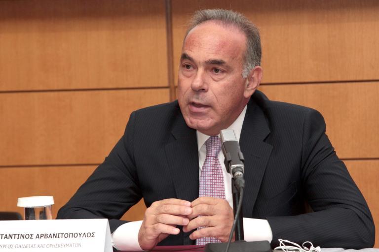Το ΣτΕ έκοψε τα προνόμια των πολύτεκνων για την εισαγωγή στα ΑΕΙ - νομοθετική παρέμβαση ανήγγειλε ο Αρβανιτόπουλος | tanea.gr