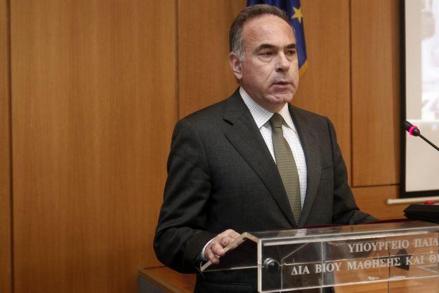 Αρβανιτόπουλος: «Θα γίνει ύστατη προσπάθεια να μην υπάρξουν απολύσεις εκπαιδευτικών» | tanea.gr