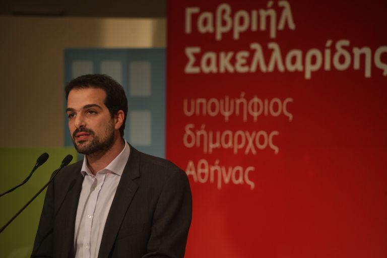 Το πρόγραμμά του για την Αθήνα παρουσίασε ο Γαβριήλ Σακελλαρίδης | tanea.gr