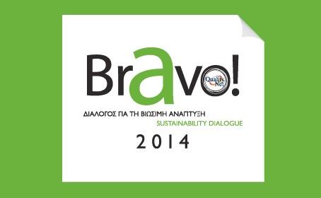 Διακρίσεις σε εταιρείες για βιώσιμη ανάπτυξη και κοινωνική υπευθυνότητα | tanea.gr
