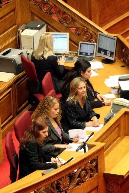 Και σε υπαλλήλους της Βουλής ο έλεγχος πιστοποιητικών διορισμού   tanea.gr