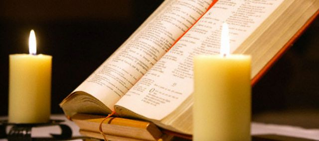 Θρησκεία, ένα άγνωστο εκδοτικό Ελντοράντο | tanea.gr