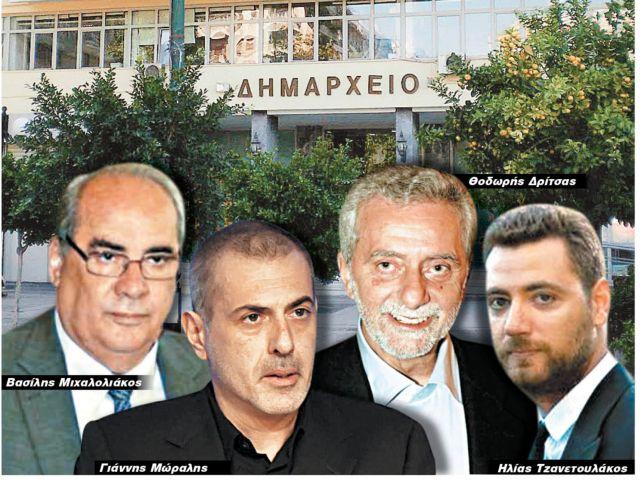 Αναταράξεις στους συνδυασμούς που διεκδικούν τον Δήμο Πειραιά   tanea.gr