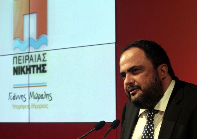 Μαρινάκης: «Αν ήθελα να γίνω Μπερλουσκόνι, θα έφτιαχνα το δικό μου κόμμα» | tanea.gr