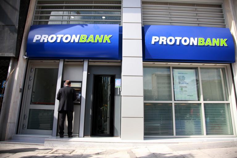 Στο εδώλιο Λαυρεντιάδης και 33 ακόμα άτομα για τα επισφαλή δάνεια της Proton Bank   tanea.gr