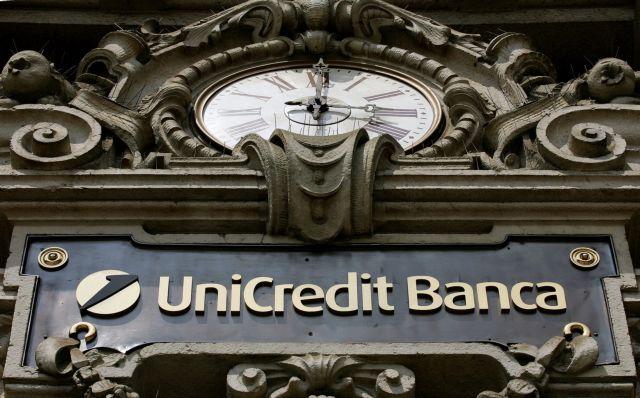 Περικοπή 2.400 θέσεων εργασίας συμφώνησαν UniCredit και συνδικάτα στην Ιταλία   tanea.gr