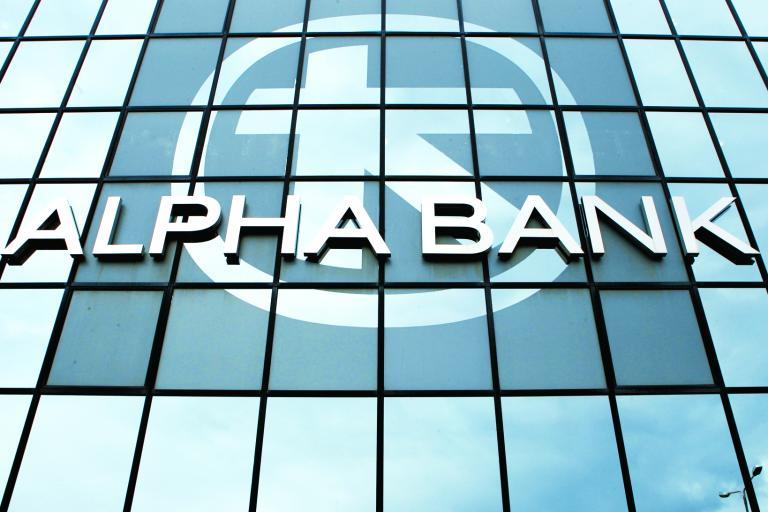 Alpha Bank: Στο 3,5% η απόδοση του 3ετούς ομολόγου, στα 2 δισ. οι προσφορές | tanea.gr