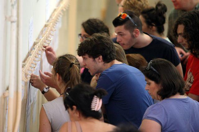 Πανελλαδικές 2014: Απιαστες οι σχολές υψηλής ζήτησης   tanea.gr