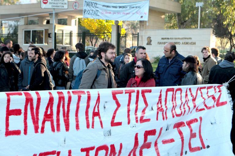 Συνάντηση Μητσοτάκη - Αρβανιτόπουλου για την κινητικότητα των δοικητικών στα ΑΕΙ   tanea.gr