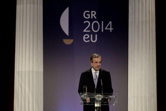 Σαμαράς: «Η Ελλάδα διέψευσε όσους στοιχημάτιζαν στην αποτυχία»   tanea.gr