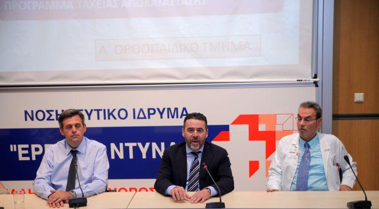Νέες τεχνικές για την αντιμετώπιση της αρθρίτιδας στο «Ερρίκος Ντυνάν»   tanea.gr