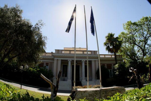Συνάντηση Σαμαρά - Λοβέρδου εν όψει της νέας σχολικής χρονιάς | tanea.gr