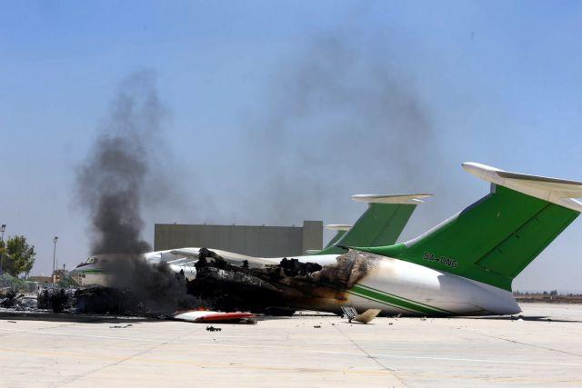 Λιβύη: Σε δεκάδες ανέρχονται οι νεκροί από τις συγκρούσεις στο αεροδρόμιο της Τρίπολης | tanea.gr
