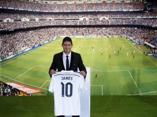 Η Ρεάλ Μαδρίτης ανακοίνωσε την απόκτηση του Χάμες Ροδρίγες | tanea.gr