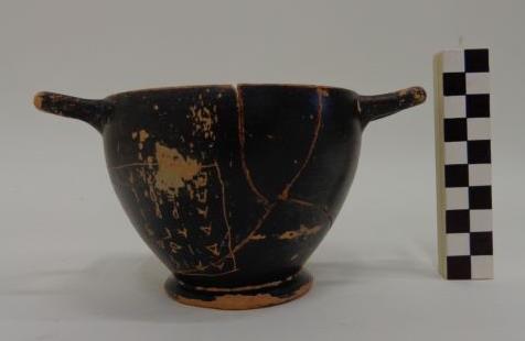 Βρέθηκε το κρασοπότηρο απ' όπου έπιναν ο Περικλής και η παρέα του! | tanea.gr