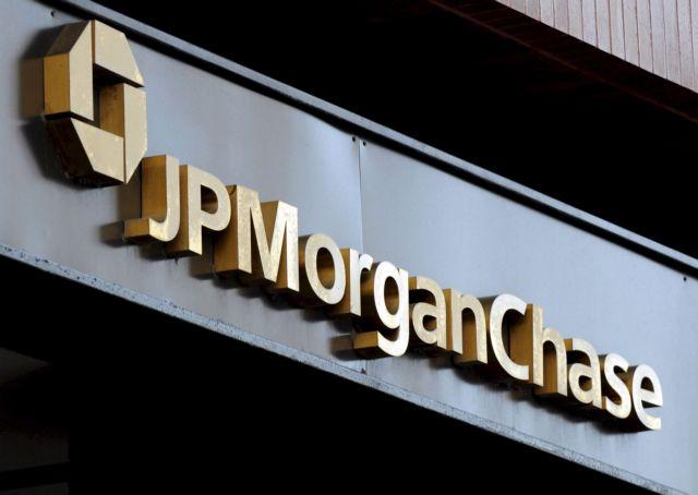 Ρώσοι χάκερς χτύπησαν την JPMorgan | tanea.gr