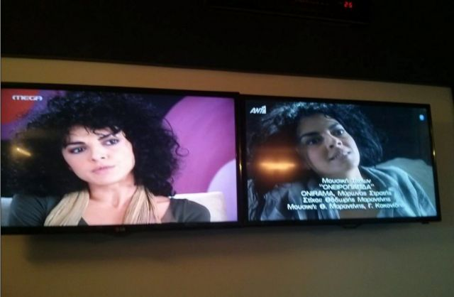 μαμά αραβικό σεξ κανάλι μακρά αισθησιακό πίπα