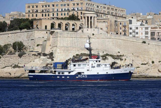 Ιδιωτικό σκάφος με υπερσύγχρονο εξοπλισμό για έρευνα και διάσωση μεταναστών στη Μεσόγειο | tanea.gr