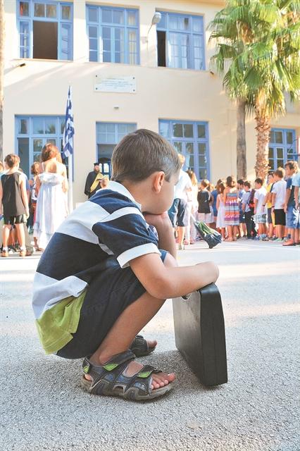 Τι αλλαγές φέρνει η νέα σχολική χρονιά   tanea.gr