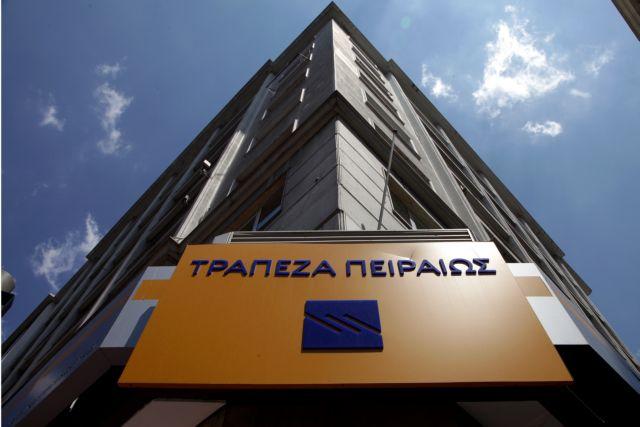 Μεσοσταθμική μείωση επιτοκίων ανακοίνωσε η Τράπεζα Πειραιώς   tanea.gr
