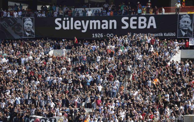 Κωνσταντινούπολη: 35 οπαδοί της Μπεσίκτας κατηγορούνται για απόπειρα πραξικοπήματος | tanea.gr