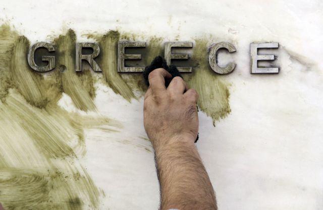 Τι μας έμαθε η κρίση για την Ελλάδα | tanea.gr