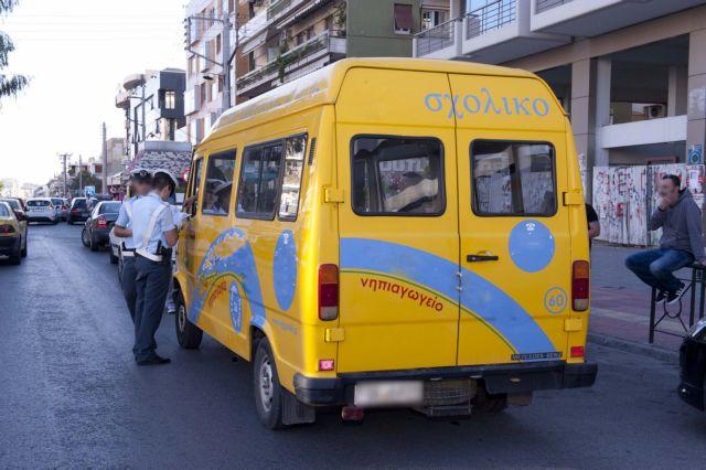 Εντατικοί έλεγχοι από την Τροχαία σε σχολικά λεωφορεία σε όλη τη χώρα | tanea.gr