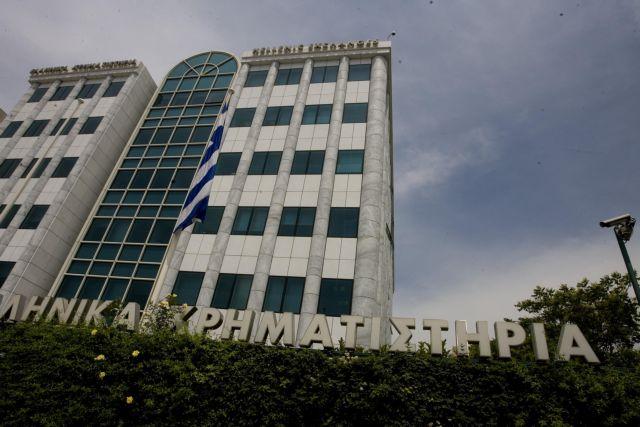 Φάκελος με εκρηκτικό μηχανισμό στο Χρηματιστήριο της Αθήνας | tanea.gr