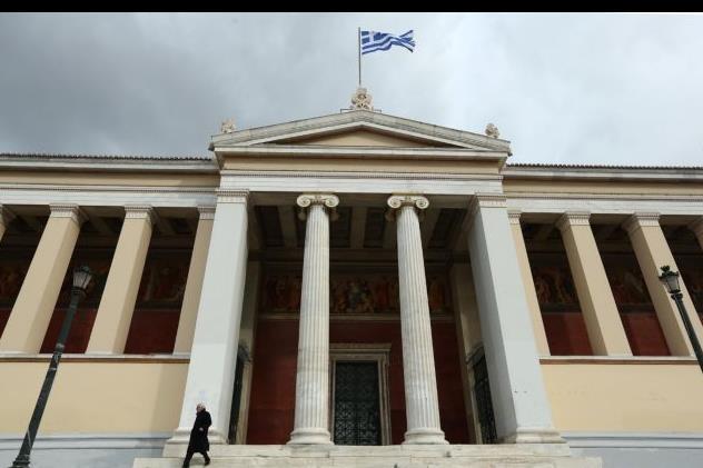 Στάση εργασίας των διοικητικών υπαλλήλων του Πανεπιστημίου Αθηνών   tanea.gr